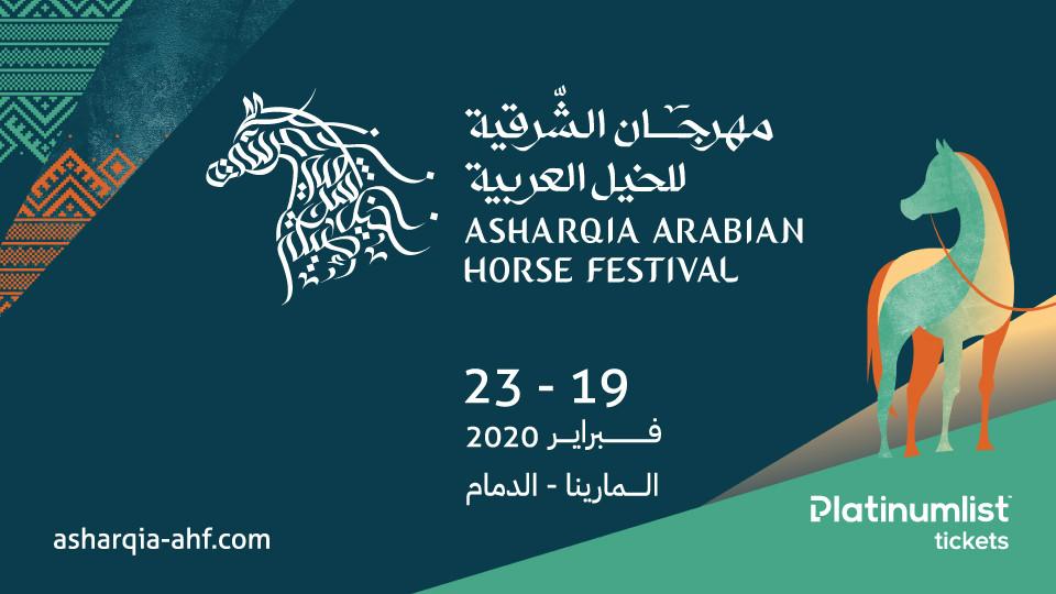 Asharqia Arabian Horse Festival,Asharqia Arabian Horse festival,Festival