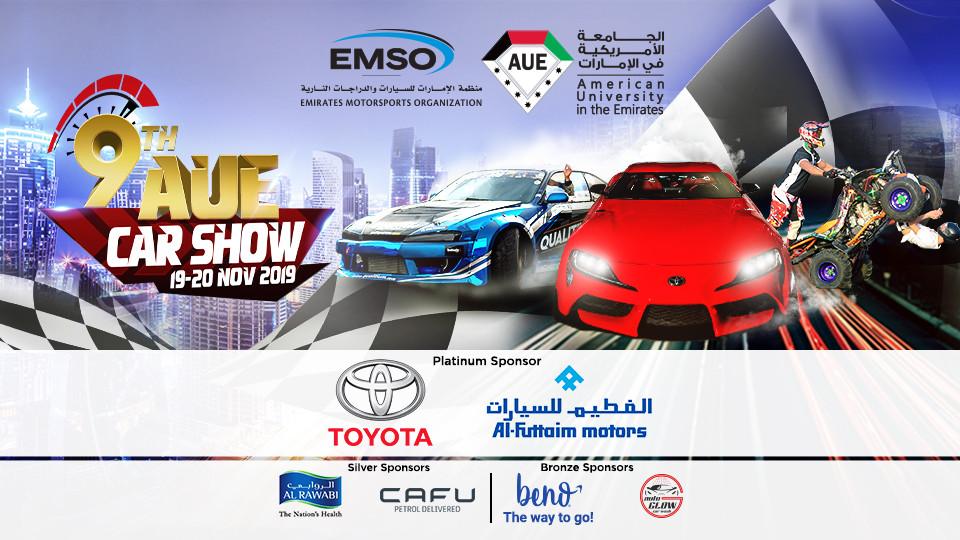 AUE Car Show 2019,Dubai