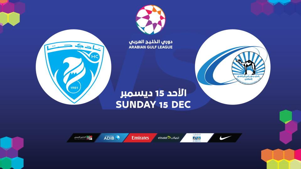 Baniyas FC vs Hatta FC,Baniyas Stadium,Upcoming, Baniyas Club