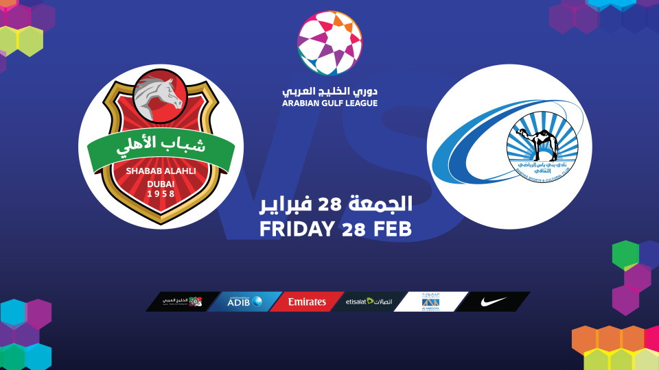 Baniyas FC vs Shabab Al Ahli FC,Baniyas Stadium,Upcoming, Baniyas Club