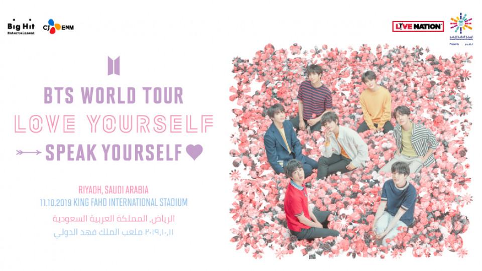 BTS World Tour,الرياض