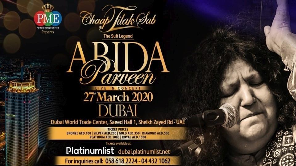 Chaap Tilak Sab with Abida Parveen,SHEIKH SAEED HALL NO 1, DUBAI WORLD TRADE CENTRE,Concerts, Desi Events