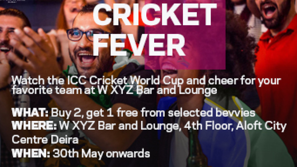 Cricket Fever,Dubai