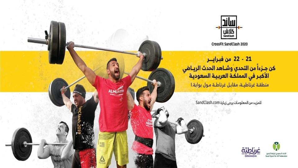 CrossFit SandClash Fitness Competition and Festival,GRANADA SQUARE,Sports Events