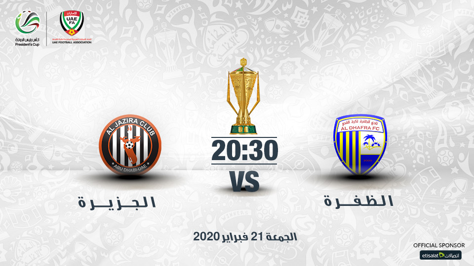 Al Dhafra FC vs Al Jazira FC,Baniyas Stadium,UAE President Cup