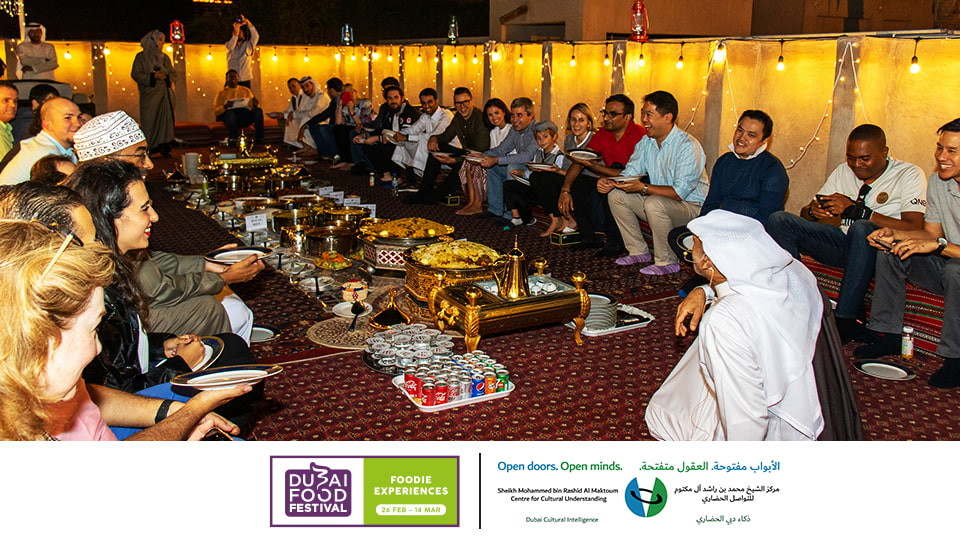Dinner Under the Stars at Al Fahidi,Sheikh Mohammed bin Rashid Al Maktoum Centre for cultural Understanding,Experiential Dining
