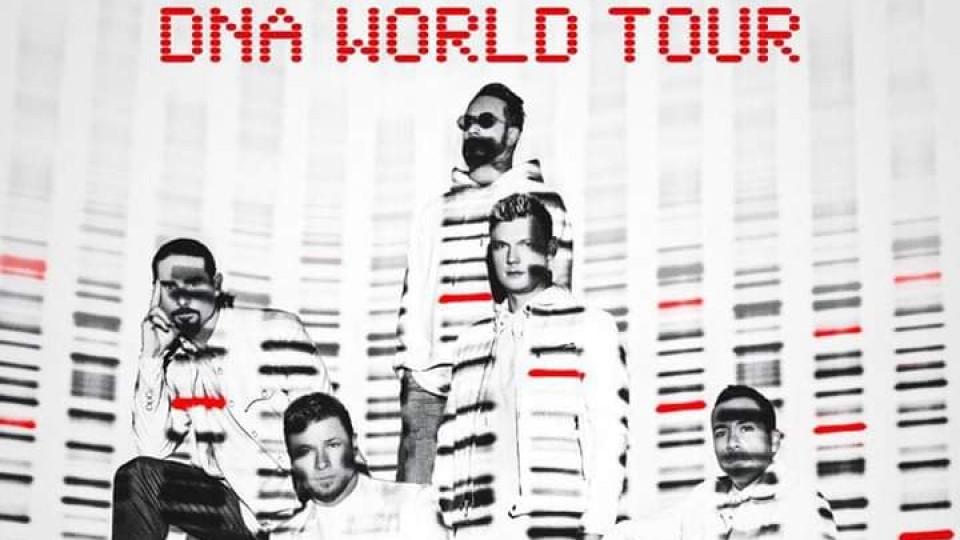 DNA World Tour: Backstreet Boys Live in Manila, Mall Of Asia Arena, الحفلات الموسيقية
