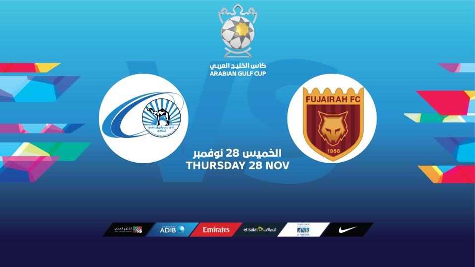 Fujairah FC Vs Baniyas FC,Fujairah Stadium,كأس الخليج العربي, Al Fujairah FC