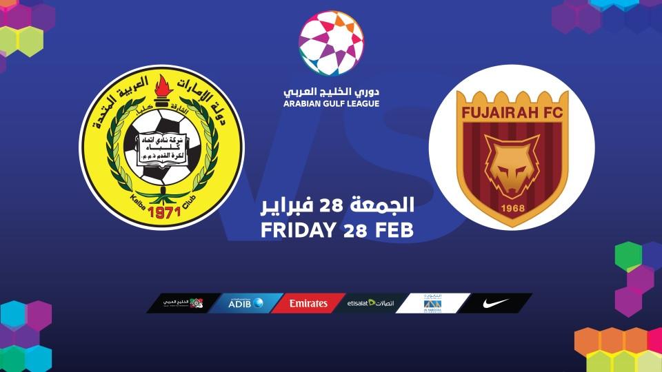 Fujairah FC VS Ittihad Kalba FC,Fujairah Stadium,Upcoming, Al Fujairah FC