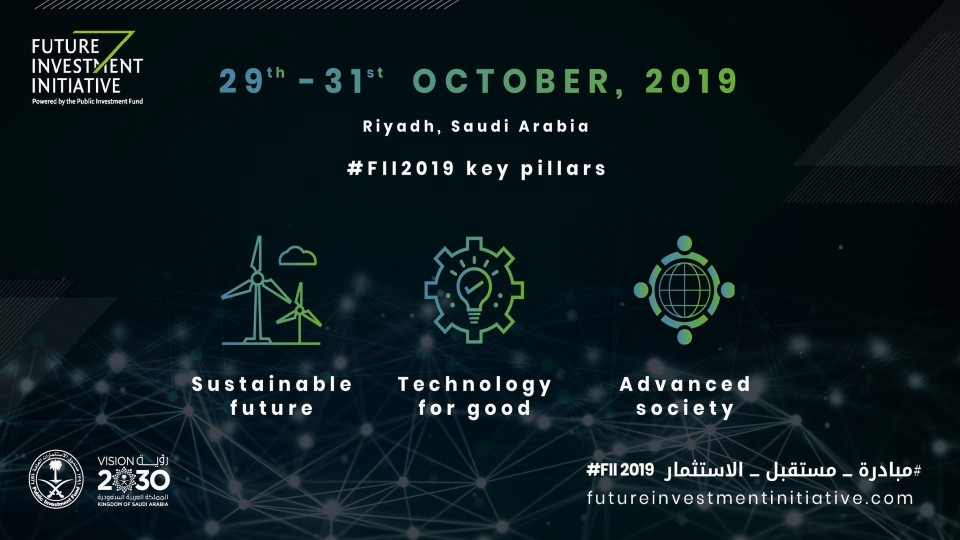 Future Investment Initiative,The Ritz-Carlton, Riyadh,المؤتمرات