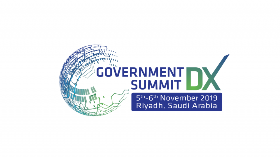 Government DX Summit, InterContinental Hotel, المؤتمرات