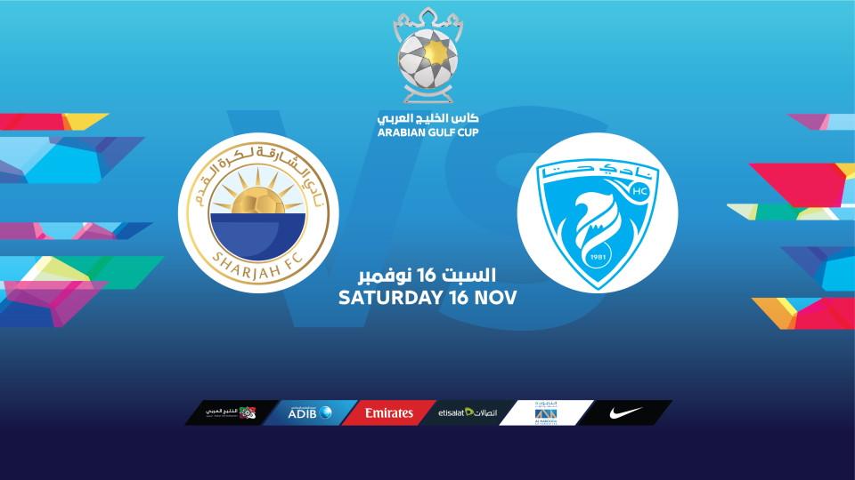 Hatta FC vs Sharjah FC,Hamdan Bin Rashid al Maktoum,كأس الخليج العربي, نادي حتا