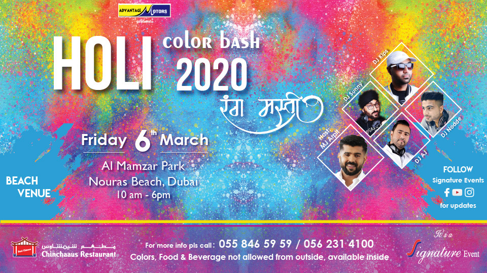 HOLI color bash – Rang Masti,Al Mamzar Park,Holi Events, Desi Events