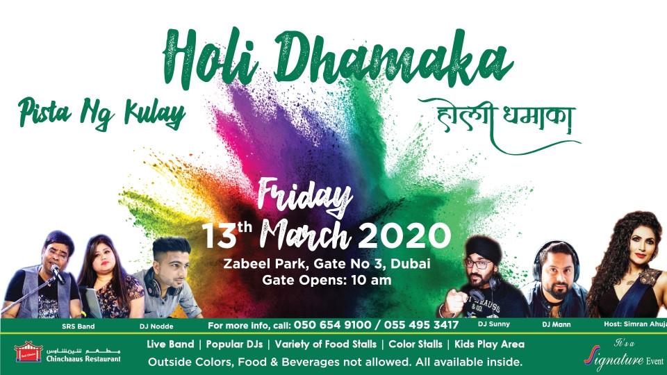 Holi Dhamaka,Zabeel Park - Gate 3,Holi Events, Desi Events