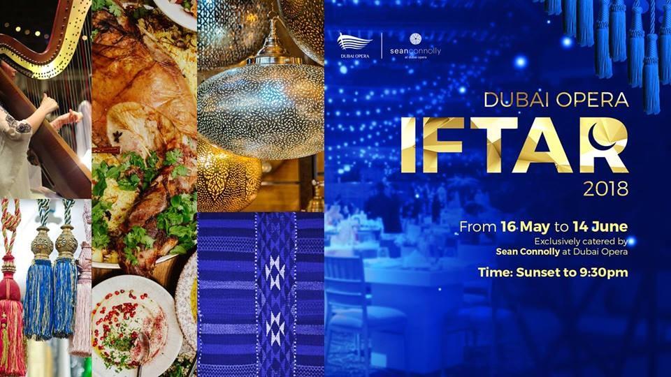 Iftar at Dubai Opera, Dubai Opera, أجمل الفعاليات الرمضانية