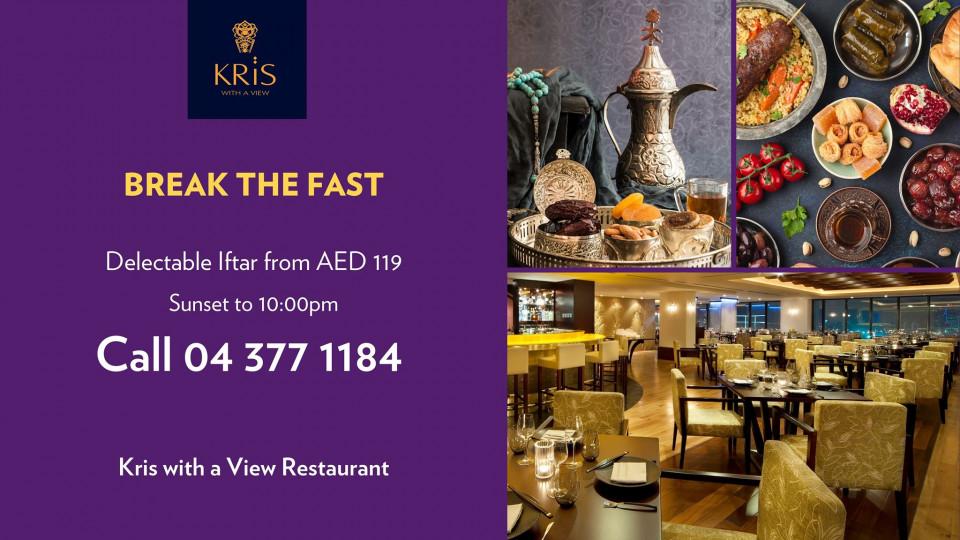 Iftar at Kris with a View Restaurant, Park Regis Kris Kin Hotel, Ramadan