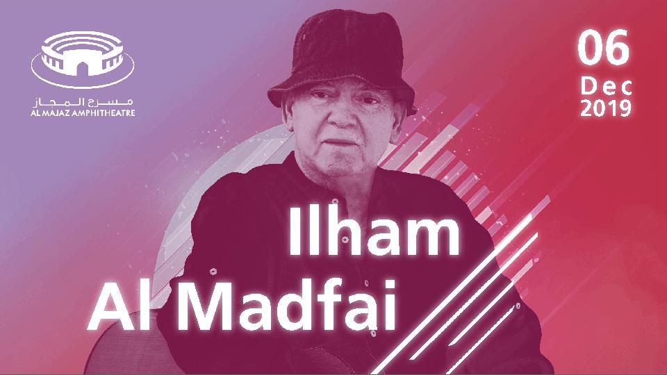 Ilham Al Madfai and Tarabband,Al Majaz Amphitheatre, Sharjah,Al Majaz Amphitheatre