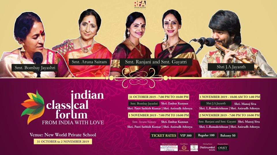 Indian Classical Forum,New World Pvt School Auditorium,Desi Events, Classical