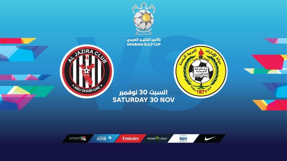 Ittihad Kalba FC Vs Al Jazira FC,Rashid Bin Saeed Stadium,كأس الخليج العربي, Ittihad Kalba Football Club