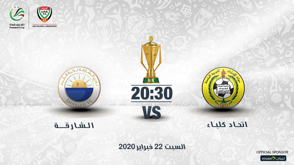 Ittihad Kalba FC vs Sharjah FC,Emirates Club Stadium,UAE President Cup