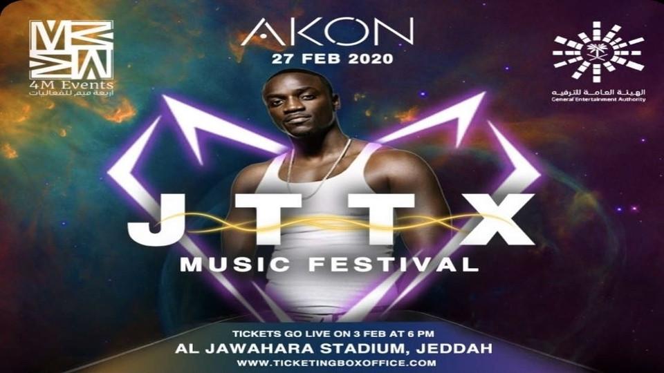 المهرجان الموسيقي J T T X - اكون,جدة