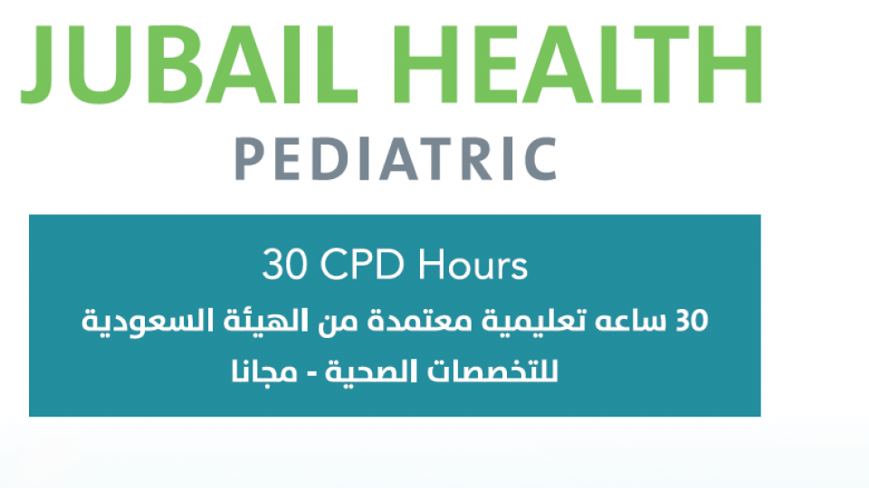 Jubail Health Conference 2019,King Abdullah Cultural Center, Jubail Industrial City,Conferences