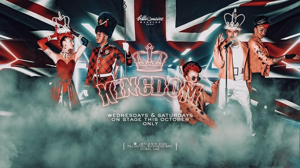 Kingdom Dinner Show LIVE at Billionaire Mansion,Billionaire Mansion,عروض