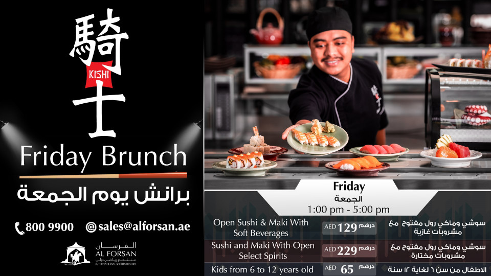 KISHI Friday Brunch, Kishi Al Forsan Resort, وجبة برانش مميزة