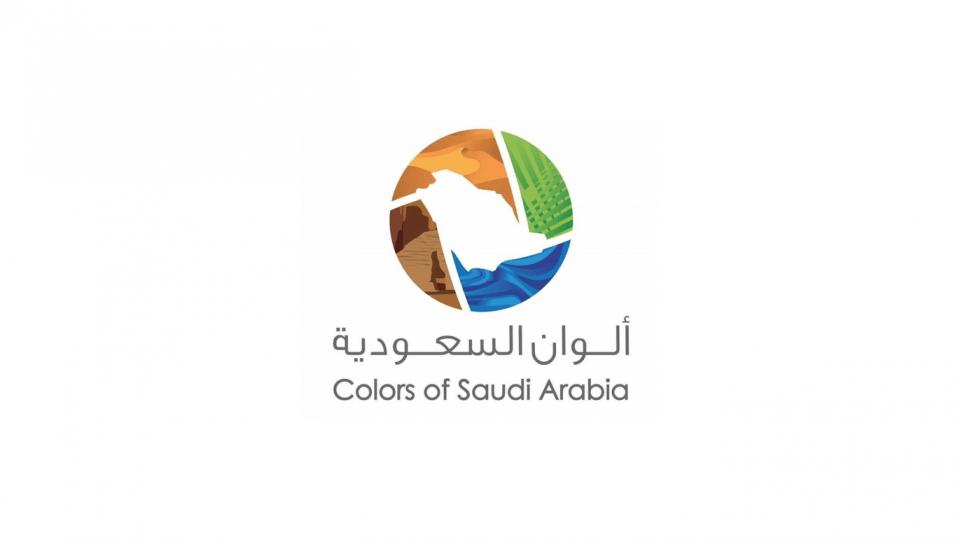 معرض ألوان السعودية,Riyadh