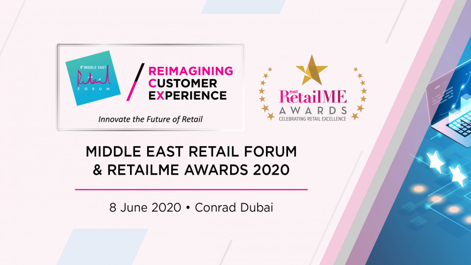 Middle East Retail Forum,دبي