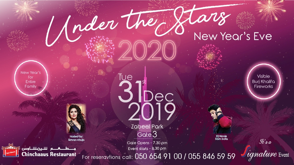 New Year's Eve Under the Stars Desi Night,Zabeel Park - Gate 3,New Years Eve Events, Desi