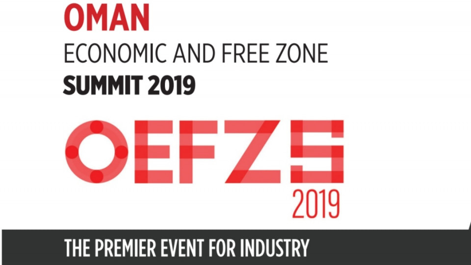 Oman Economic & Free Zone Summit 2019,Shangri-La Barr Al Jissah Resort and Spa,المؤتمرات