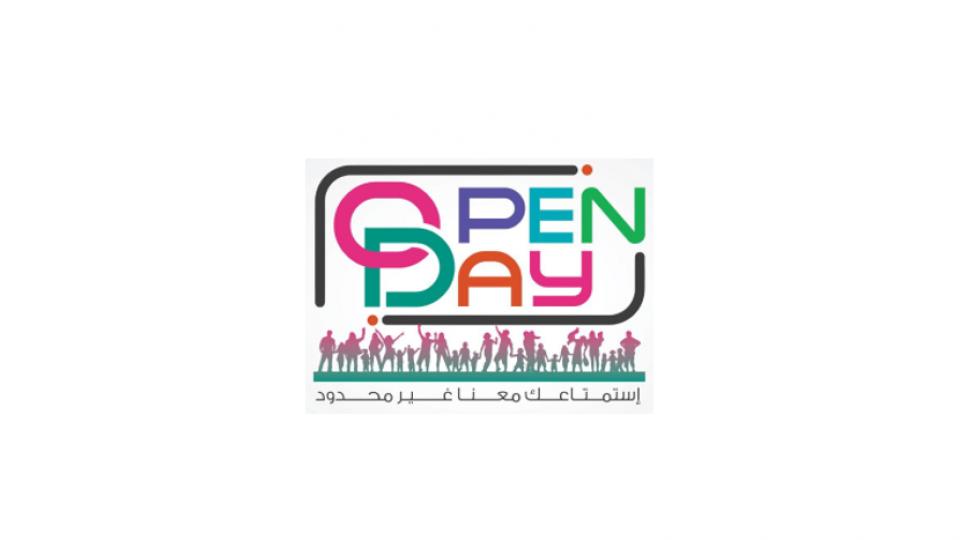 Open Day,الرياض