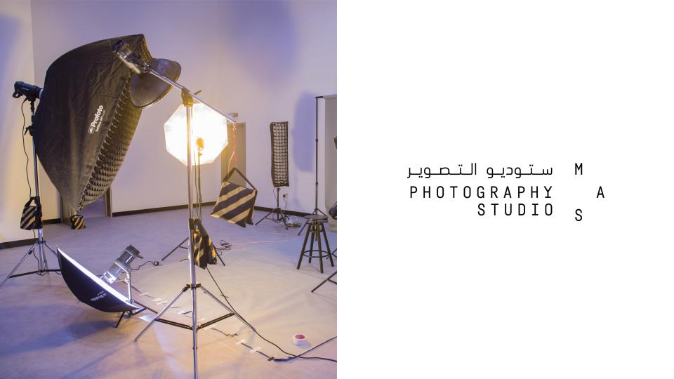 MAS Photography Studio Workshops,Manarat Al Saadiyat, Abu Dhabi,Workshops