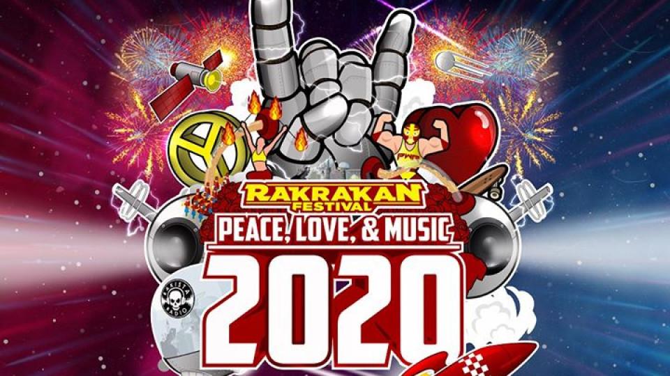 Rakrakan Festival 2020: Peace, Love, & Music,مانيلا