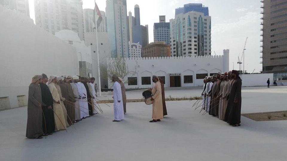 Razfa Course At Qasr Al Hosn,Qasr Al Hosn,Workshops