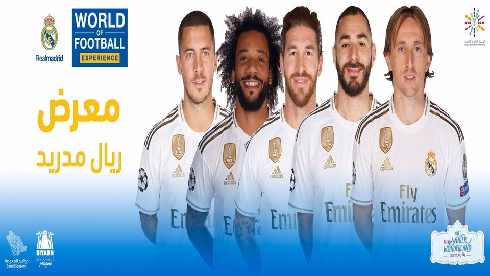 Real Madrid World of Football,Winter Wonderland,عروض