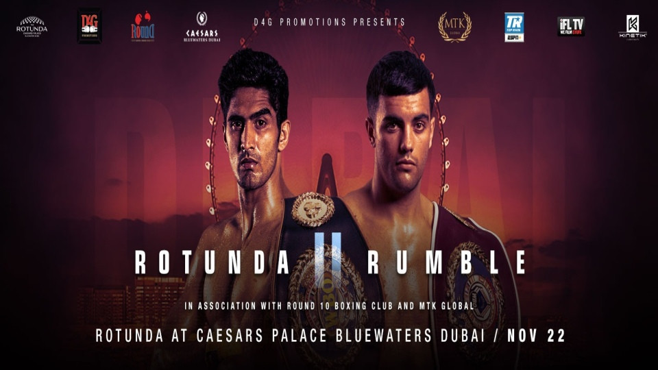 Rotunda Rumble 2 @ Caesars Palace Bluewaters Dubai, The Rotunda Caesars Palace Bluewaters, Sports Events