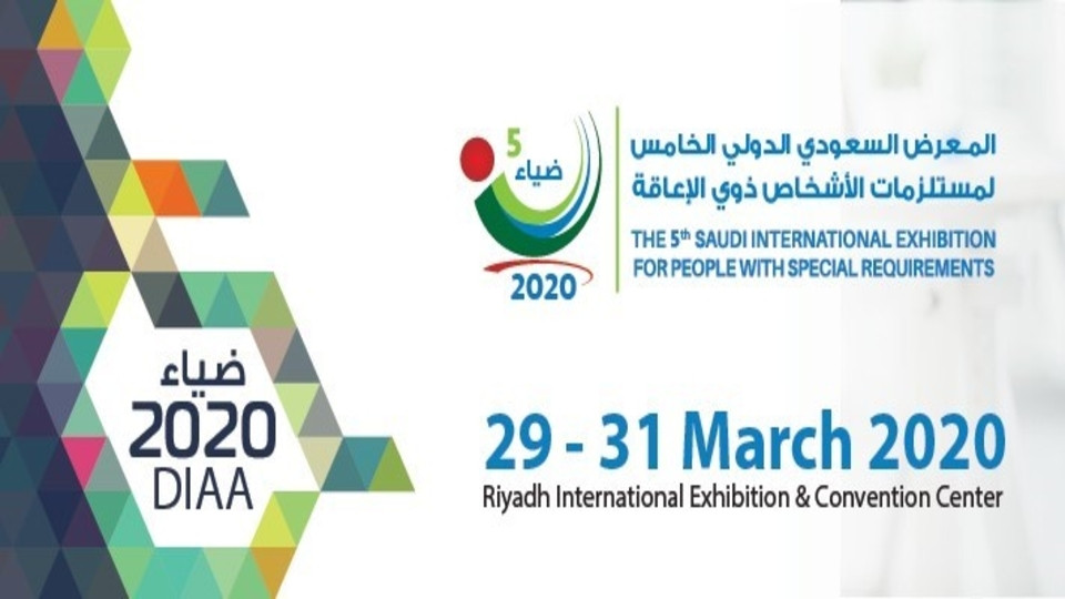 Saudi International Exhibition for people with Special requirements (DIAA 2020),Riyadh