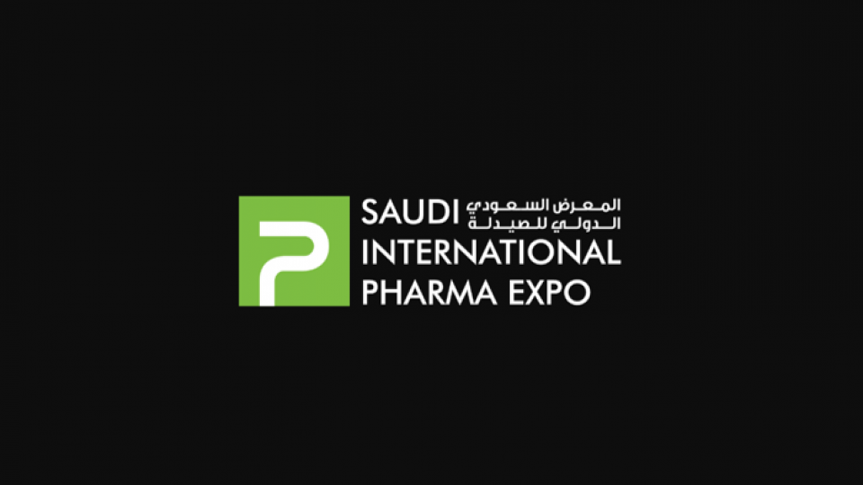 Saudi International Pharma Expo,Riyadh International Convention & Exhibition Center,Exhibitions