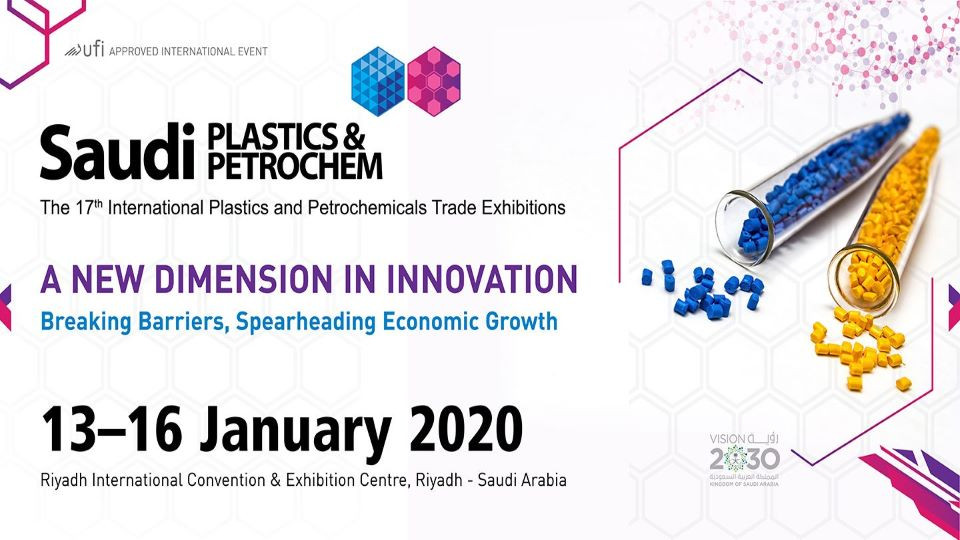 Saudi Plastics & Petrochem,Riyadh International Convention & Exhibition Center,Exhibitions