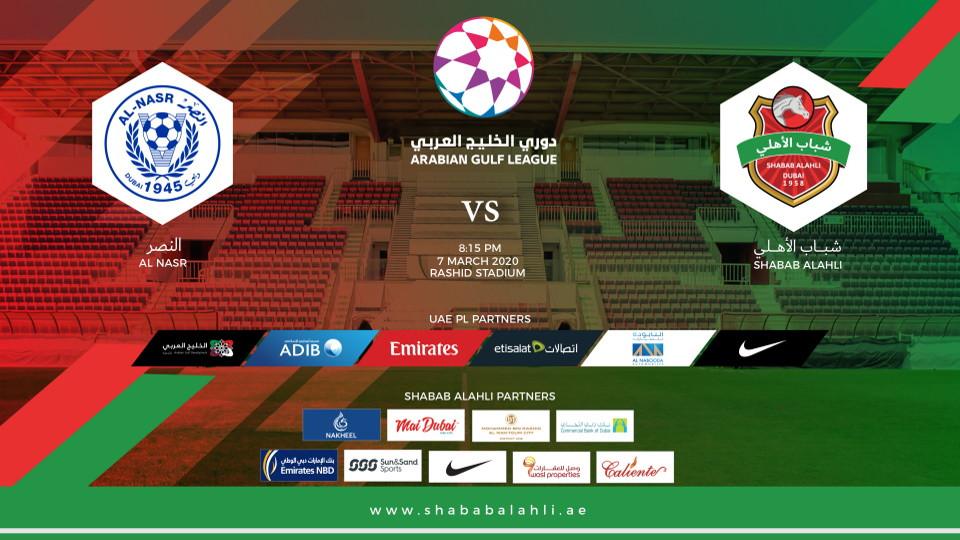 Shabab Al Ahli FC vs Al Nasr FC,Rashid Stadium,Upcoming, Shabab Al Ahli Dubai FC