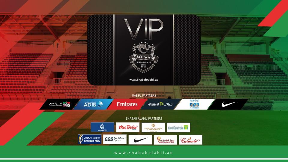 Shabab Al Ahli Season Cards 2019/2020,Shabab Al Ahli Stadium (Al Awir),Shabab Al Ahli Dubai FC