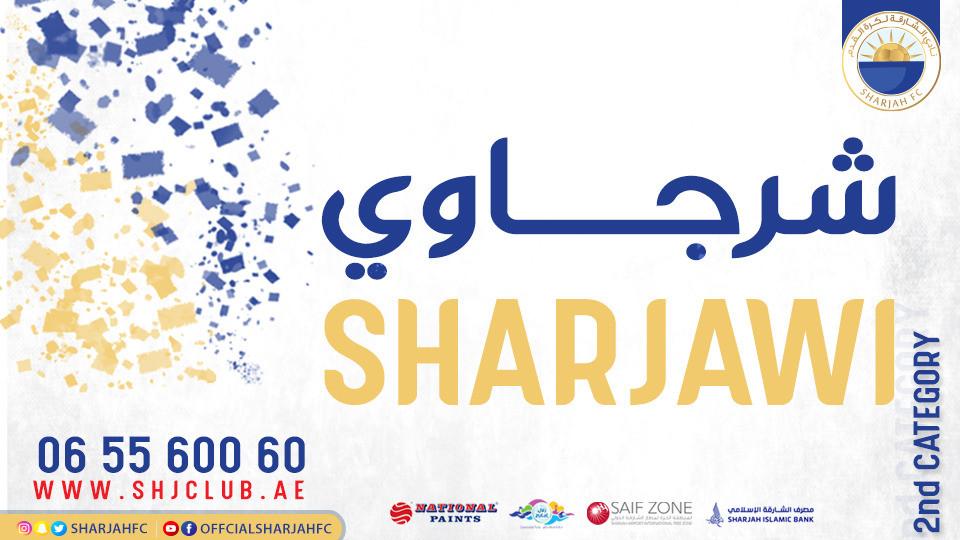 Sharjah FC Season Cards 2019/2020,Sharjah Stadium,Season Cards