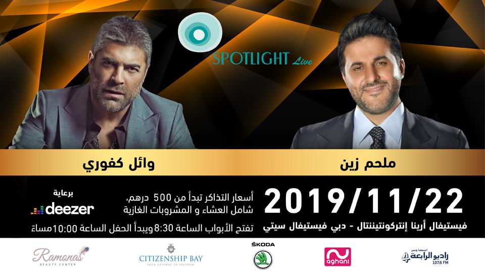 Spotlight Arabic Night presents Wael Kfoury & Melhem Zein,Wael Kfoury