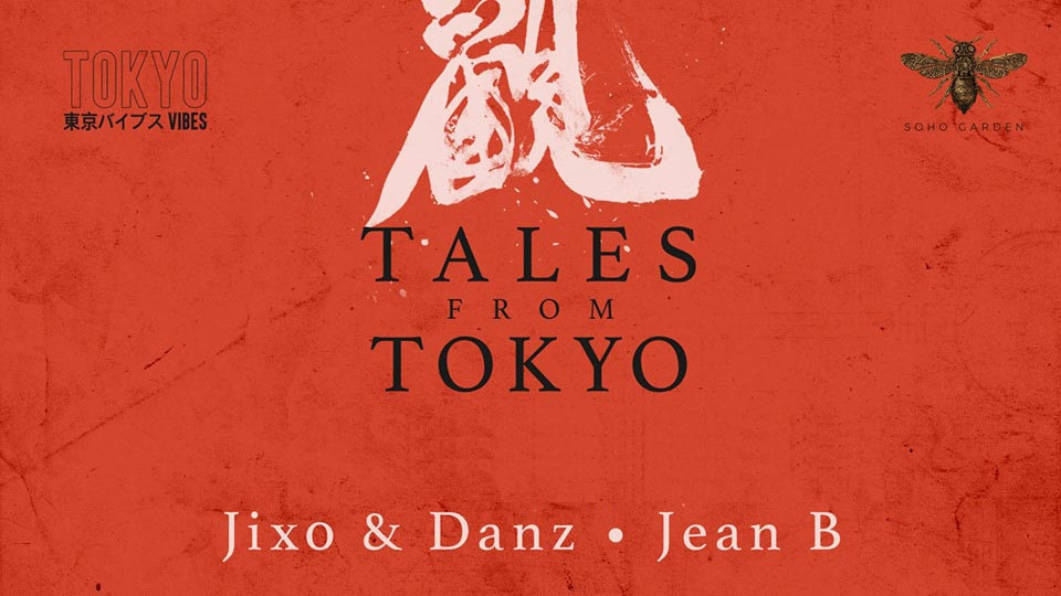 Tales from Tokyo - every Thursday at Tokyo Vibes!,دبي