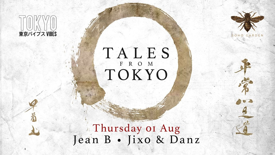 Tales from Tokyo! - Every Thursday from 8pm,دبي