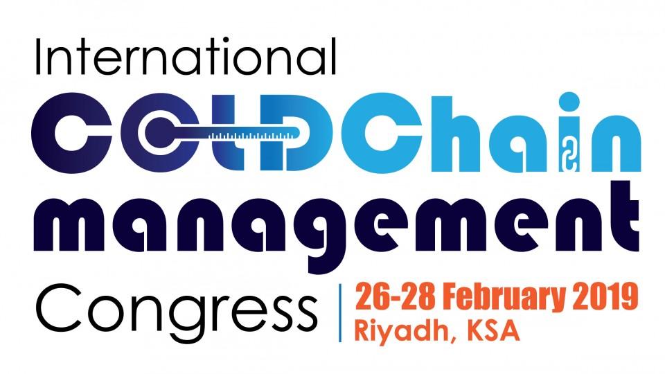The International Cold Chain Management Congress,الرياض