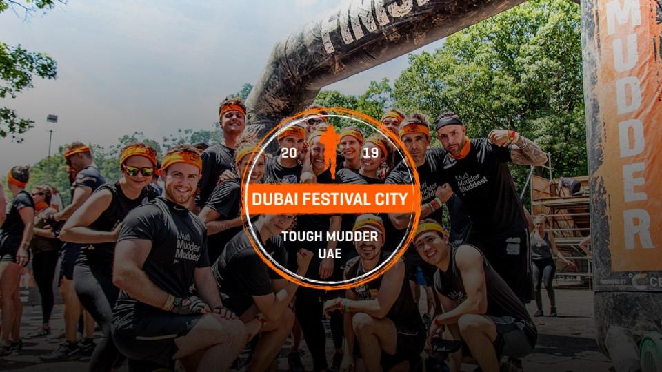 Tough Mudder Dubai Festival City,Dubai