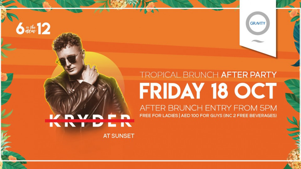 Tropical Brunch After Party with Kryder, Zero Gravity, نوادي الشاطئ